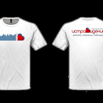 Подарок спонсору / Футболка с логотипом «ИСТРАВИДЕНИЕ» / размер «XL»
